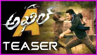 Akhil Movie Teaser / Trailer Official 2015 - Latest Telugu Movie 2015 - Nagarjuna Birthday Special