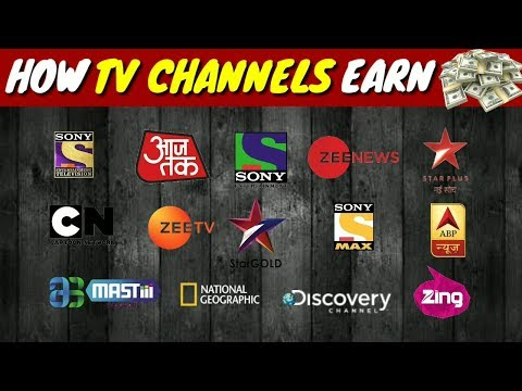 ® ✅ टीवी चैनल पैसा कैसे कमाते हैं | How TV Channels Make money | What is TRP & how it works