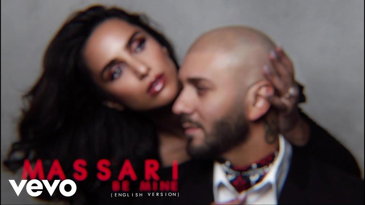 Massari - Be Mine (English Version) (Visualizer)