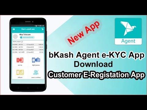 🔥bKash Agent e-KYC App Download  👇 বিকাশ এজেন্ট গ্রাহক ই-রেজিষ্টেশন এ্যাপ ডাউনলোড
