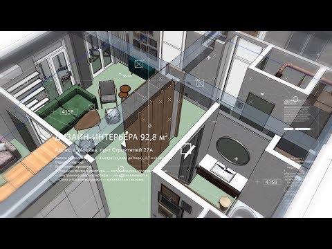 Проектирование интерьера в ARCHICAD. Онлайн-курс для дизайнеров и проектировщиков