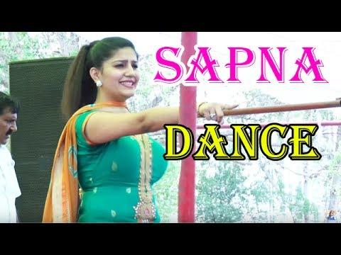 Sapna 2017 का