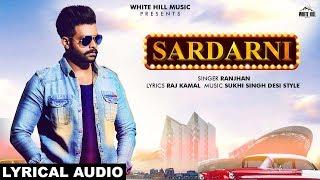 Sardarni (Lyrical Audio) Ranjhan   New Punjabi Song 2019   White Hill Music