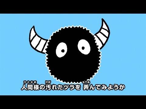 ぞんび「肉食バクテリアン」MV