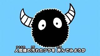 ぞんび「肉食バクテリアン」【OFFICIAL MUSIC VIDEO [Full ver.]】