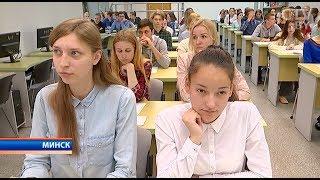 Более 300 абитуриентов получили 100 баллов, 33 не сдали: в Беларуси закончилось ЦТ
