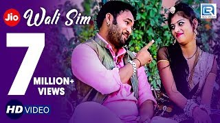 Rajasthani DJ Songs | Jio Wali Sim - 4G Internet | FULL VIDEO | Richpal Dhaliwal, Sunita Bagadi