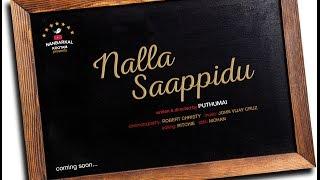 Nalla Saapidu - Tamil Short Film