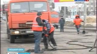 Вести Марий Эл - На ремонт дорог в Йошкар-Оле выделят дополнительные средства