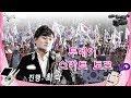 락TV-9-19[수]▣겁먹은 김정은▣박근혜대통령 건강 악화▣100억 Project ▣해외통신원