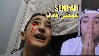 شاهد فظيحة AymanSenpai ?? خرج على الدراري صغار !! Youssef dalil😱😱