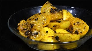Lemon Pickle Recipe | Nimbu Ka Achar | Instant Lemon Pickle Recipe