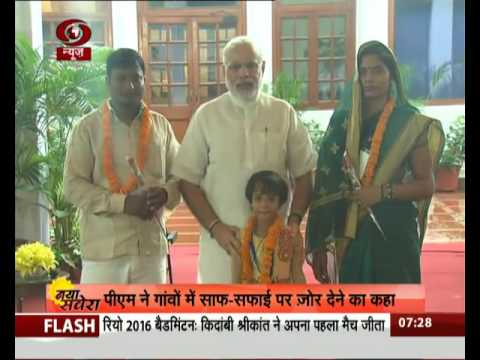 PM Modi  interacts with Village Pradhans from Varanasi