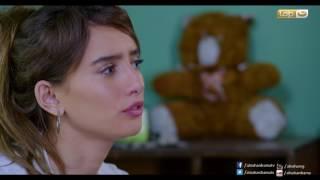 Episode 13 – Azmet Nasab Series | الحلقة الثالثة عشر – مسلسل أزمة نسب