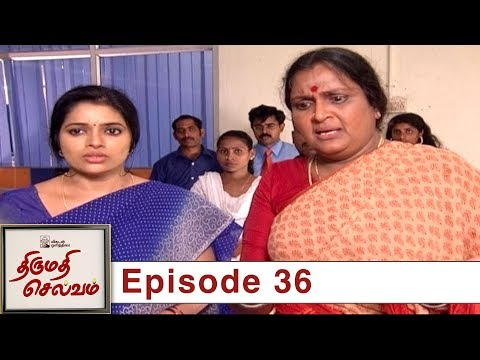 Thirumathi Selvam Episode 36, 15/12/2018 #VikatanPrimeTime