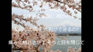 Every day I listen to my heart ひとりじゃない
