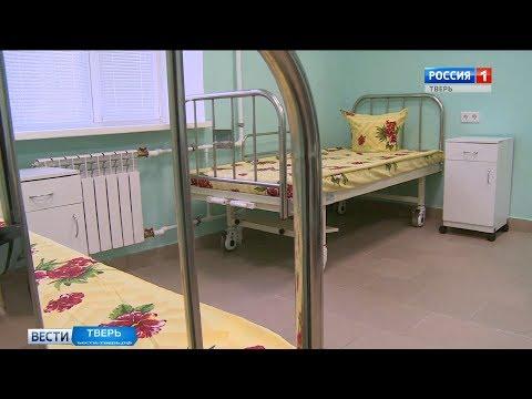 В Твери после капремонта открылось отделение нейрохирургии больницы скорой медицинской помощи