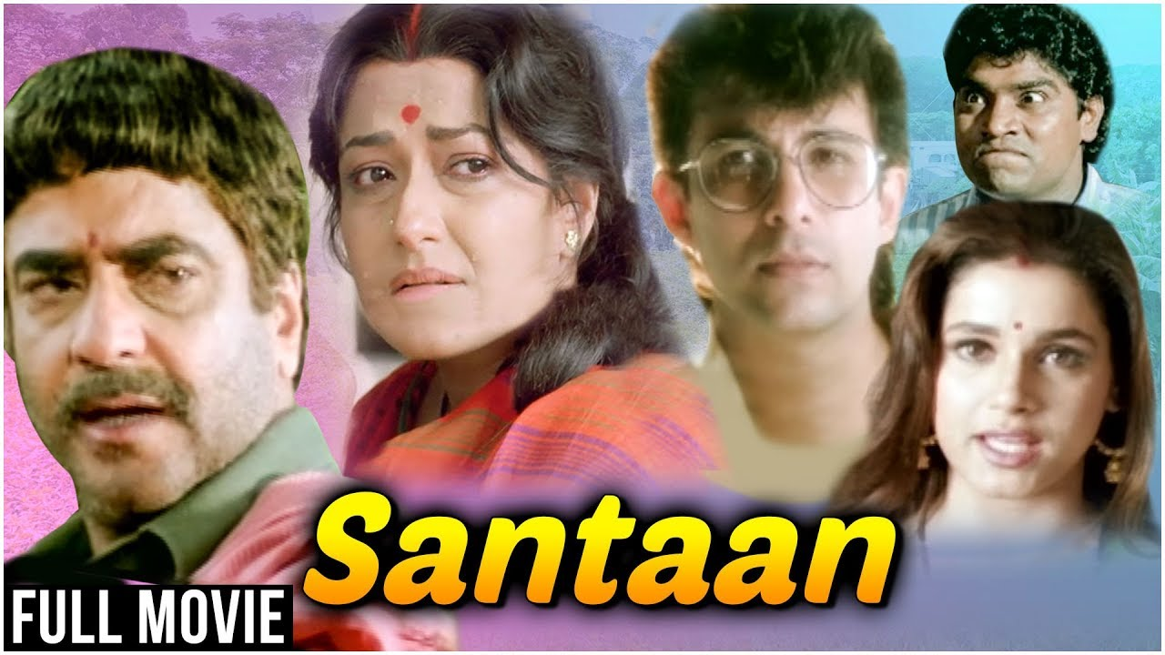 Santaan Hindi Movie Jeetendra Deepak Tijori Neelam Johnny Lever