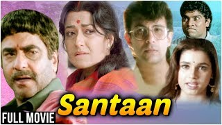 Santaan Hindi Movie | Jeetendra, Deepak Tijori, Neelam, Johnny Lever, Moushumi | 90's Hindi Movies
