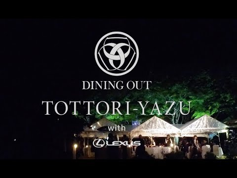 DINING OUT TOTTORI-YAZU 2018 Report