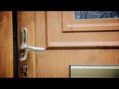 Lock Snapping -
