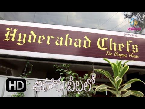 Hyderabad Chefs   Aahara Veedhilo   8th April 2017   Full Episode   ETV Abhiruchi