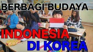 SUASANA SD DI KOREA (STUDENT EXCHANGE)