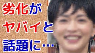 NHK BSプレミアムのドラマ 『ふれなばおちん』 が人気を呼んでいる。 小...