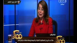 فيديو.. غادة والي: لا غنى عن دور الجمعيات الأهلية بشرط الالتزام بالقانون
