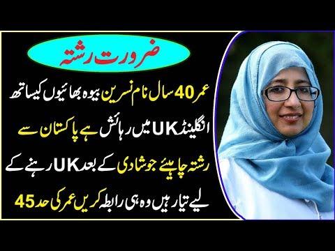 zarorat-rishta-age-40-years-old-live-in-uk-bridal-marriage-proposal-in-pk-details