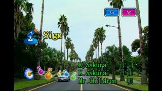 Mr.Children - Sign (KY 41761) 노래방 カラオケ
