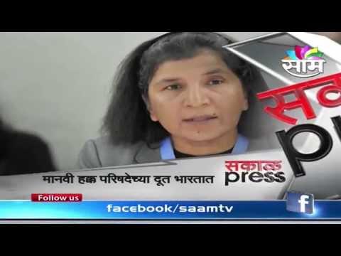 Rashida Manjoo, a Human Rights conference messenger  in India