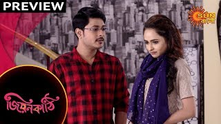 Jiyonkathi - Preview | 30th Oct 19 | Sun Bangla TV Serial | Bengali Serial