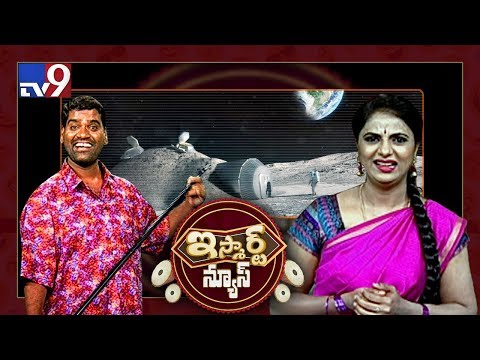 iSmart News : iSmart Sathi 'Ultimate Comedy' special - TV9