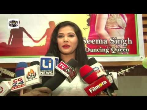 Bhojpuri HOT Actress Seema Singh New Project In Lead Hindi Film Marna Hai Tere Pyaar Mein