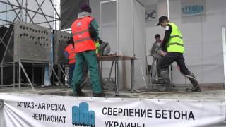 Алмазная Резка Бетона Без Пыли(, 2015-10-30T12:47:16.000Z)