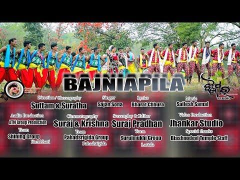 Bajniapali//Sambaalpuri Album//Full Video//Jhankar Studio//Suraj Pradhaan