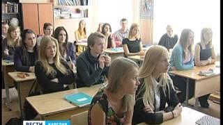 Уроки СР в Петрозаводском Державинском лицее