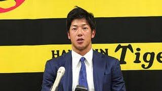 【消息不明】阪神タイガース・横田慎太郎選手、行方不明?になる? thumbnail