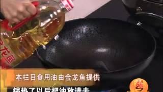 天天飲食 天天飲食 炒土豆絲 2010年 第140期