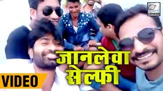 Nagpur Boat Tragedy : Selfie Turns Fatal | Video | Lehren News