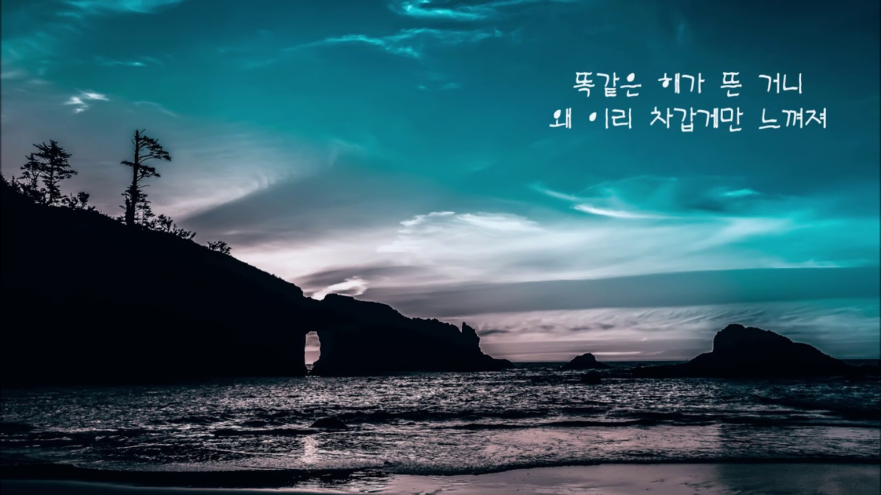 2BiC (투빅)  - 24Hours Later (24시간 후)