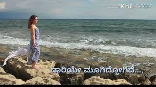 Kambani kaliyagide female sad version song Amar Kannada movie mks 💝 lyrics