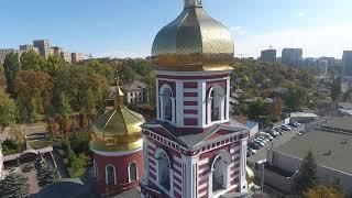 Свято-Пантелеймоновский храм    Харьков