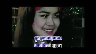 Khemarak Sereymun _ Bong Khos Heuy  plang sot ,khmer song karaoke plang sot, plang sot,