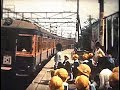 昭和39年/1964年の横浜:東横線 の動画、YouTube動画。