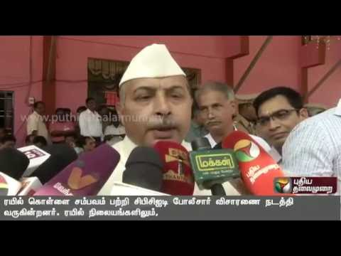 Southern railway celebrates 70th independence day at Chennai