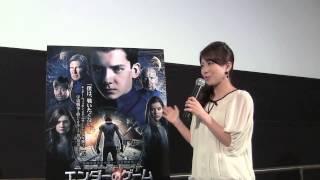 白石涼子(声優)舞台挨拶『エンダーのゲーム』@名古屋ピカデリーREPORT 白石涼子 動画 24