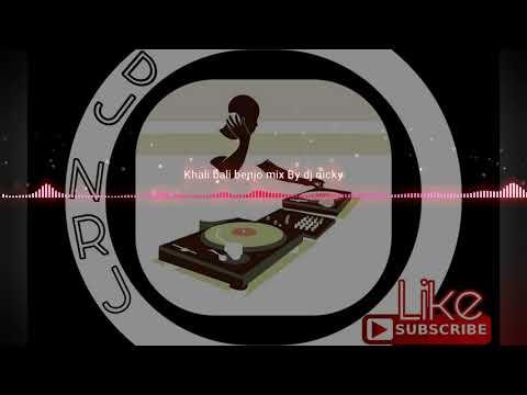 Khali Bali indian mix Benjo Remix By Dj Nicky || Dj NRJ (Niraj) ||