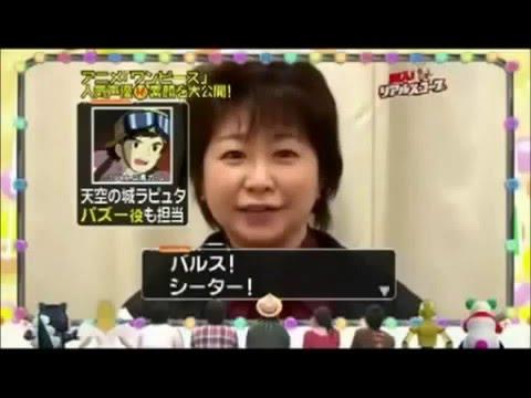 Cat burglar nami voiced by akemi okamura. Voice Actors One Piece Youtube